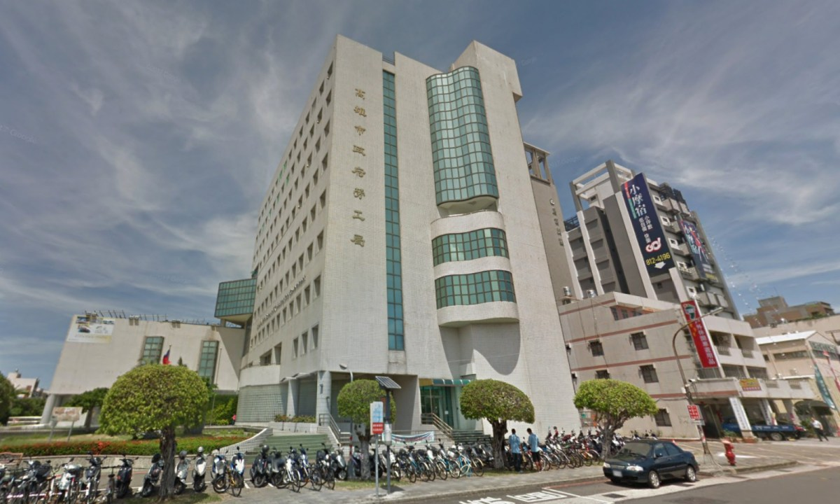 The Labor Affairs Bureau of Kaohsiung City in Taiwan which held the awards. Photo: Google Maps