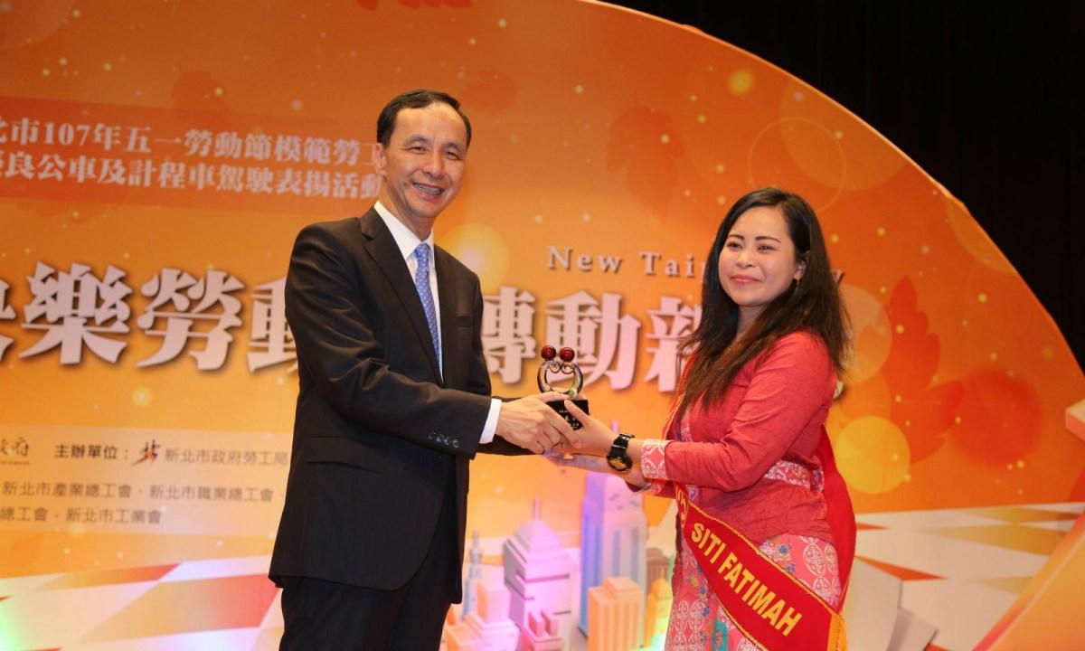 Siti Fatimah receives the model worker award from Eric Chu Li-lun, the mayor of New Taipei. Photo: ilabor.ntpc.gov.tw