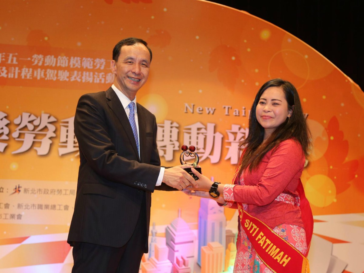 Siti Fatimah receives the model worker award from Eric Chu Li-lun, the mayor of New Taipei. Photo: ilabor.ntpc.gov.tw