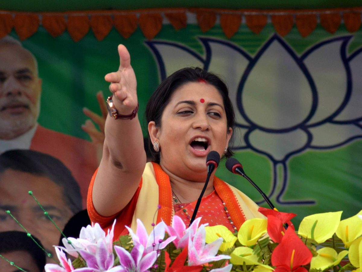 Indian Union Minister for Textiles Smriti Irani. Photo: AFP/Arindam Dey
