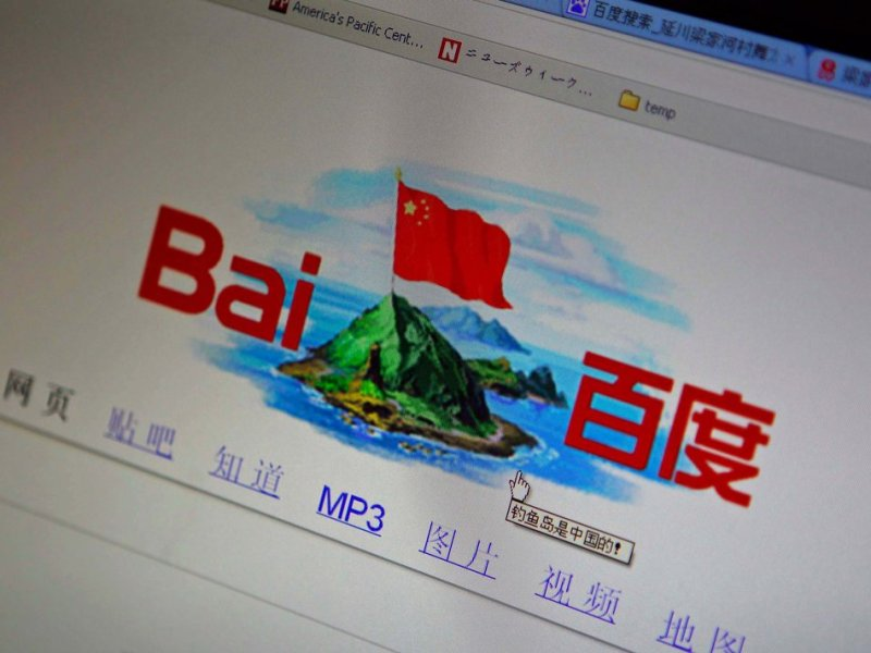 The Baidu logo. Photo: Internet