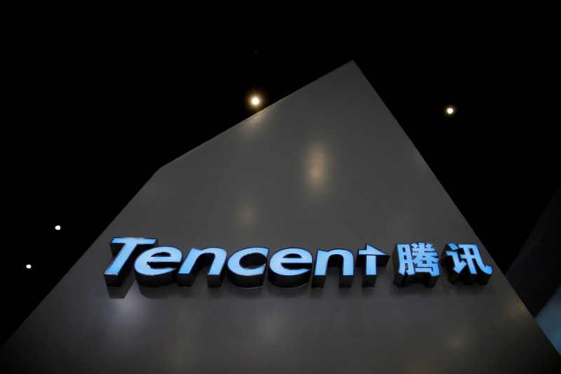 A sign of Tencent is seen during the third annual World Internet Conference in Wuzhen town of Jiaxing, Zhejiang province, China November 16, 2016. Photo: Reuters/Aly Song