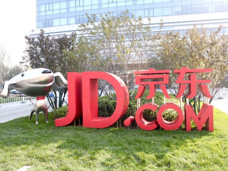 Jingdong, also known as JD.com. Photo: Flickr/Daniel Cukier
