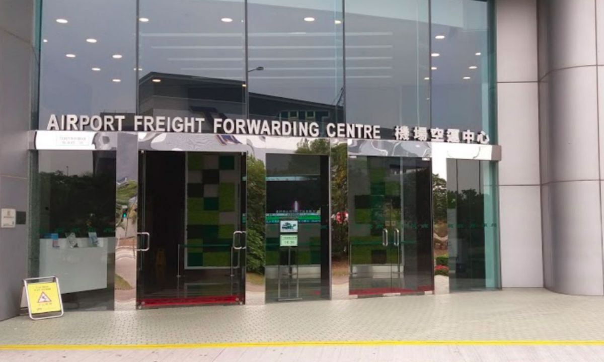 The Airport Freight Forwarding Centre on Lantau Island where the drugs were found. Photo: Google Maps/Andy Wong