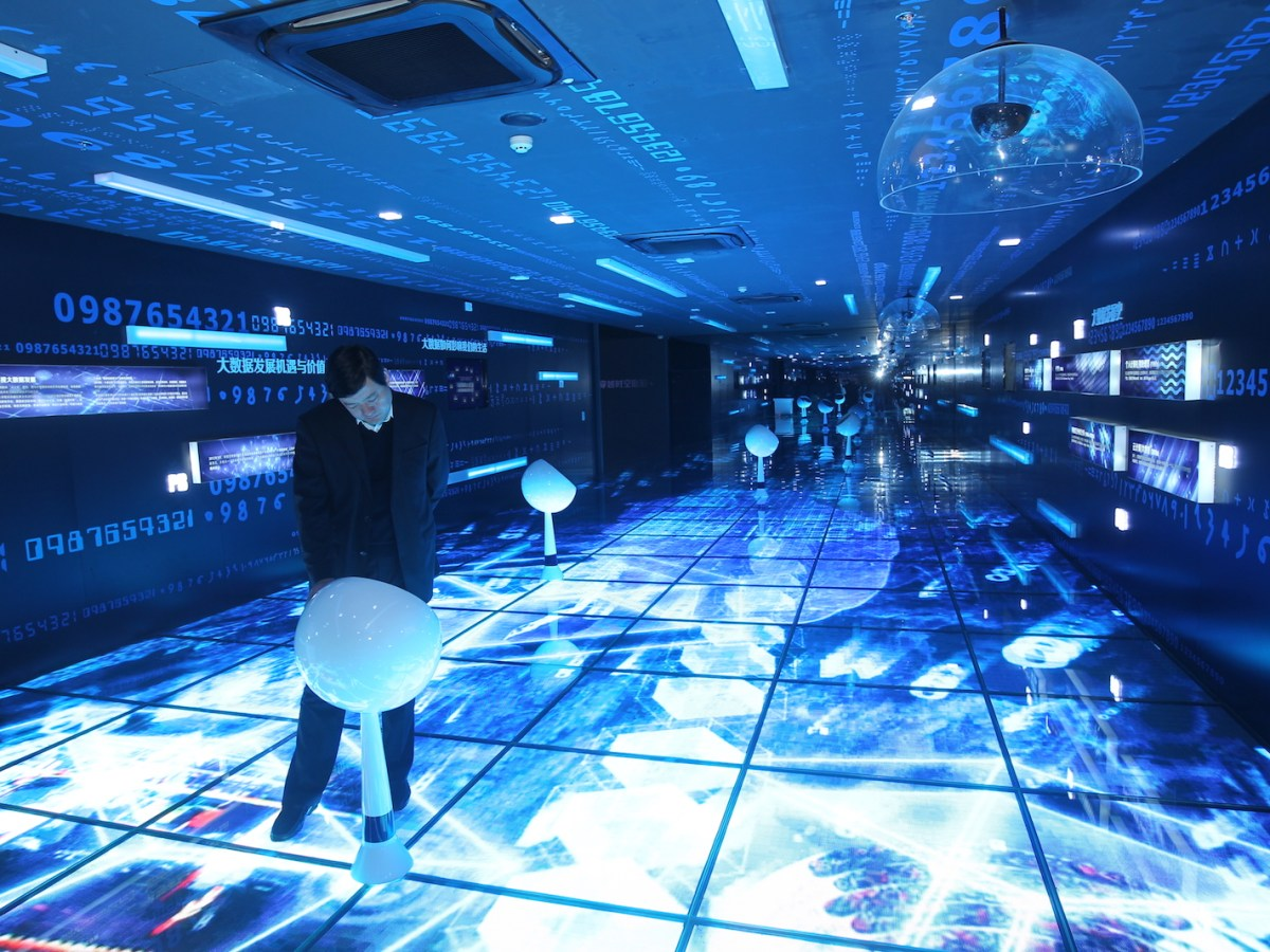 """A """"Time Tunnel"""" at the big data demonstration center in Guiyang. The US is clamping down on China's high-tech industries. Photo: AFP"""