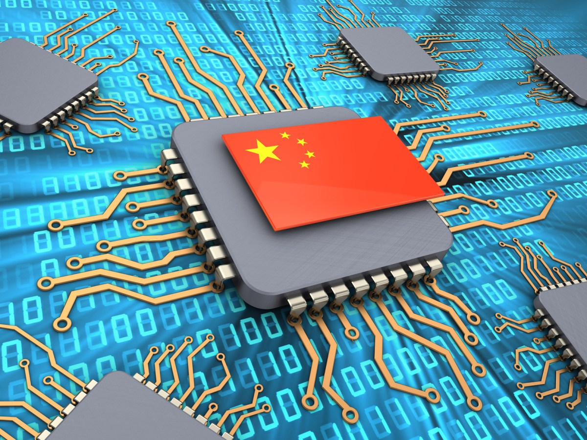 "Technology is at the core of the ""Made in China 2025"" policy. Illustration: iStock"