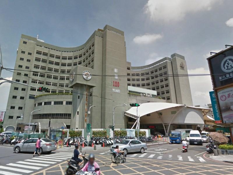 Changhua Christian Hospital, Taiwan. Photo: Google Maps