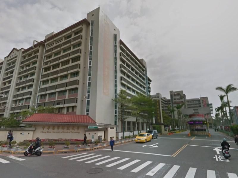 Chung Hwa University of Medical Technology, Tainan City, Taiwan. Photo: Google Maps