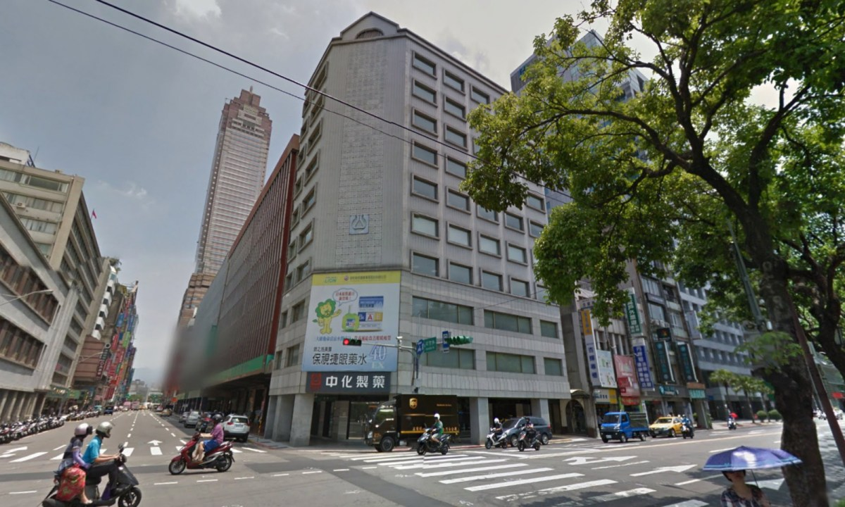 The new headquarters of the Ministry of Labor on No 77 Guanqian Road, Taipei City. Photo: Google Maps