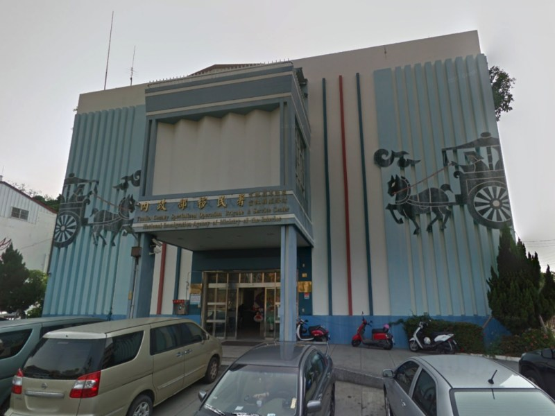 The Yunlin County office of the National Immigration Agency, Taiwan. Photo: Google Maps