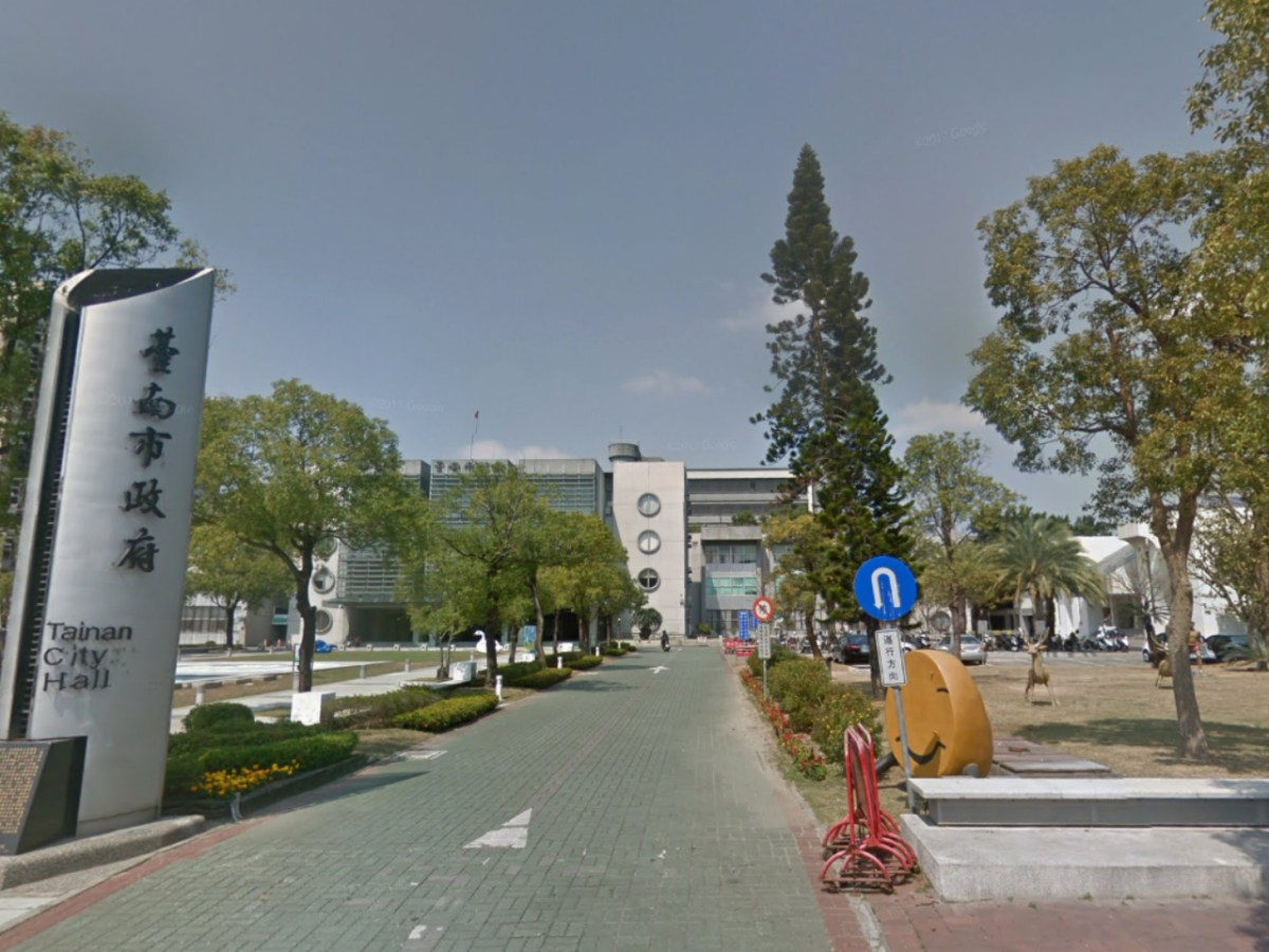 Tainan City Hall in Xinying District in Tainan City, Taiwan. Photo: Google Maps