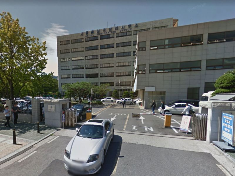 The Seoul Immigration Office. Photo: Google Maps