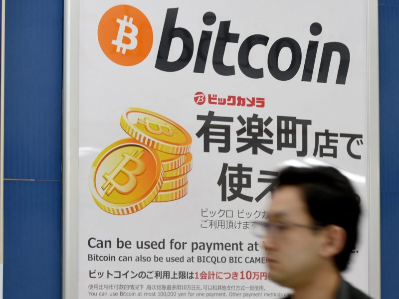 Japan, long considered one of the most crypto-friendly countries in the world, is  introducing new initial coin offering regulations to ensure greater investor protection. Photo: AFP / Toru Yamanaka