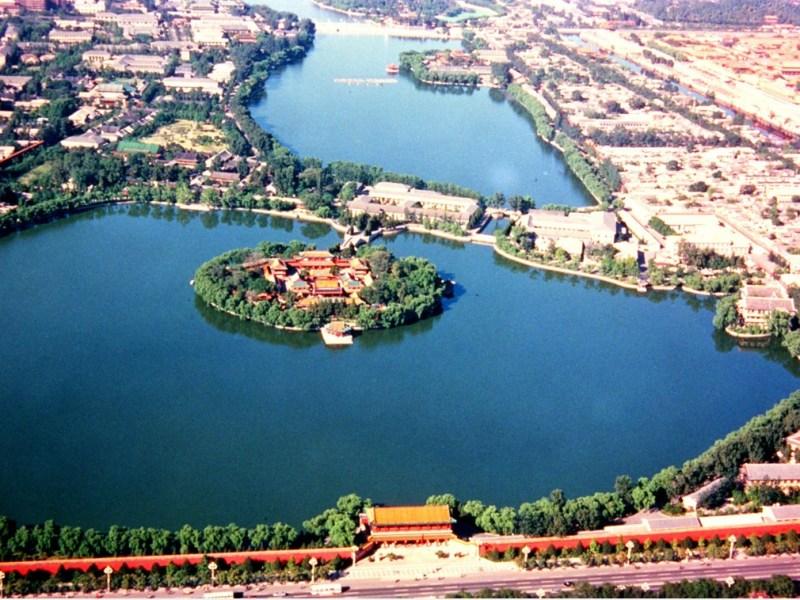 A rare, undated aerial photo of Zhongnanhai. Photo: Weibo