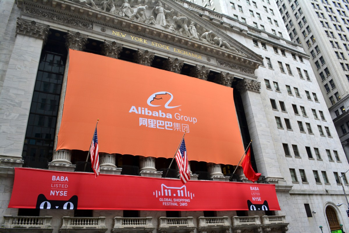 Banner on the New York Stock Exchange as the e commerce company Alibaba records record Single's Day sales in New York City on November 11, 2015. Photo: iStock