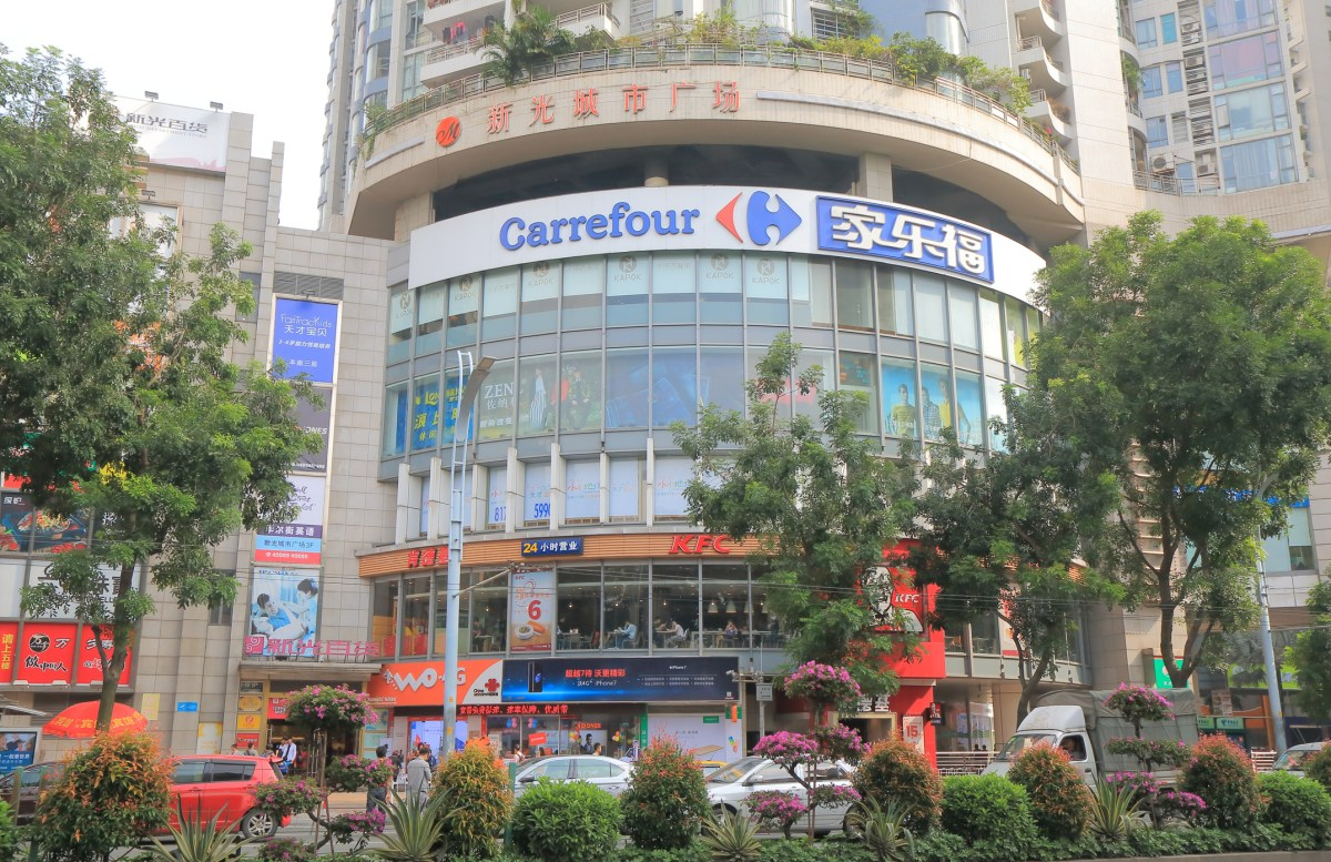 Carrefour, a French multinational hyper market retailer in Guangzhou China. Photo: iStock