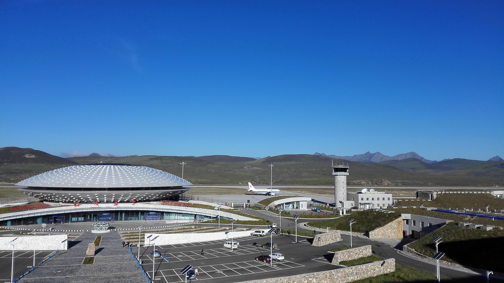 The Yading Airport in southwestern Sichuan province was commissioned in 2013 as the world's highest civil airport. Photo: Xinhua