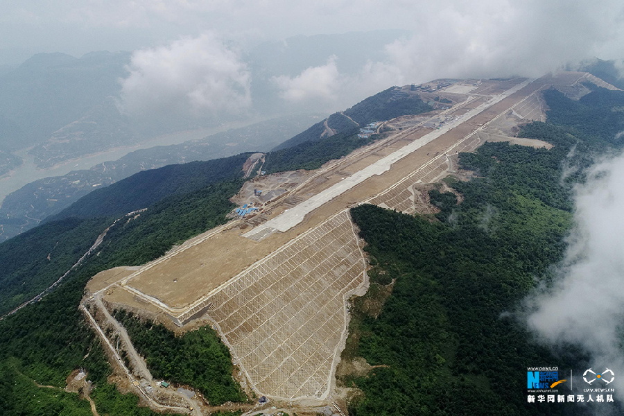 An aerial view of Wushan Airport under construction in southwestern China. Photo: Xinhua