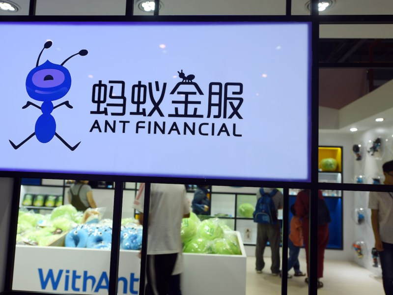 Ant Financial Group is spearheading China's fintech revolution. Photo: AFP