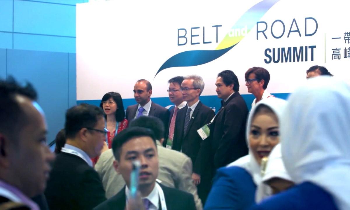 Belt and Road Summit 2017 in Hong Kong Photo: www.beltandroadsummit.hk