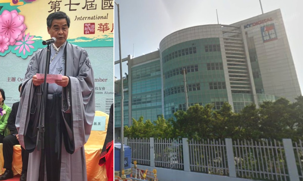 Leung Chun-ying (left) sarcastically praised Apple Daily for embracing Belt and Road Initiatives. Photo: Google Maps/Facebook