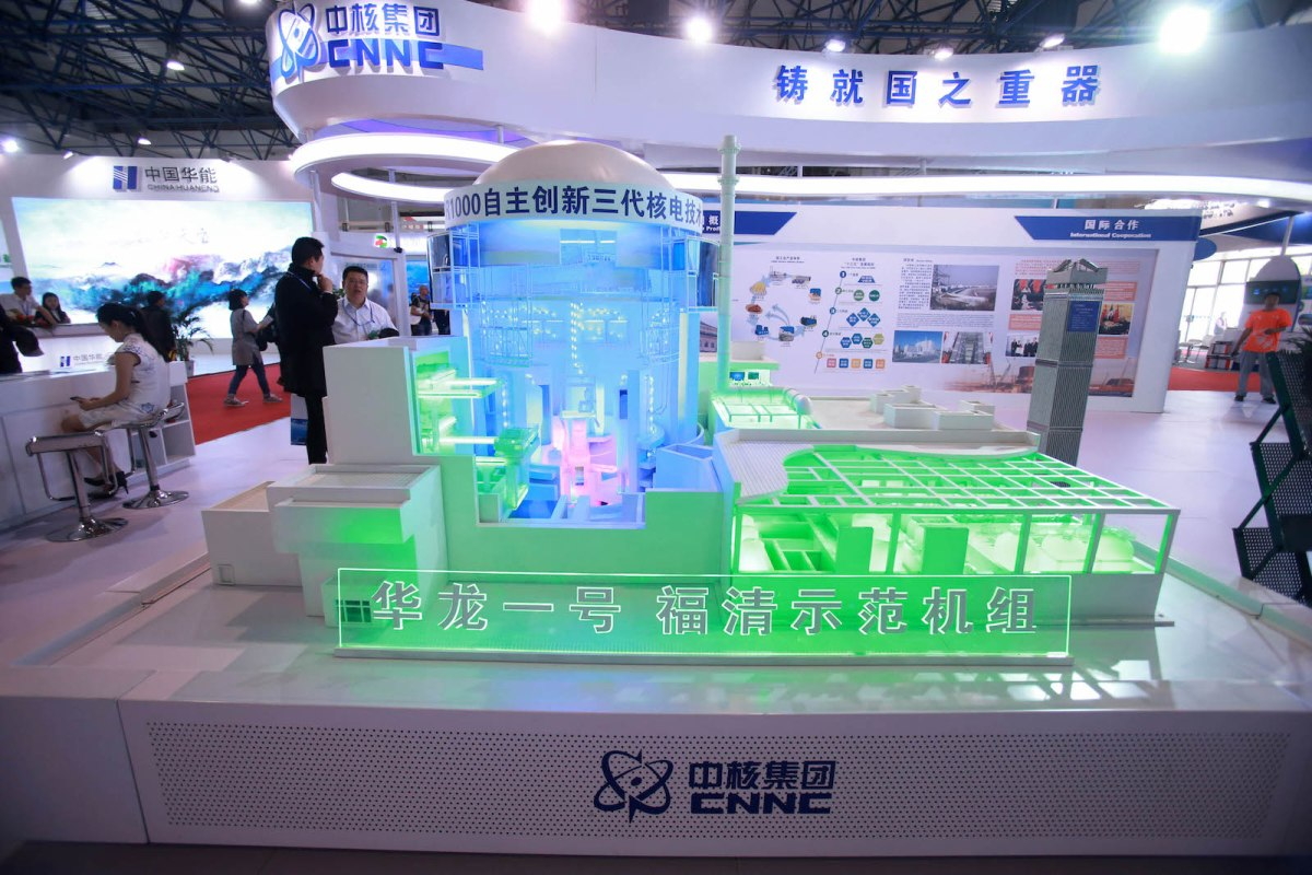 A stand for China National Nuclear Corporation at an exhibition in Beijing. The group is one of China's biggest state-owned enterprises. Photo: AFP