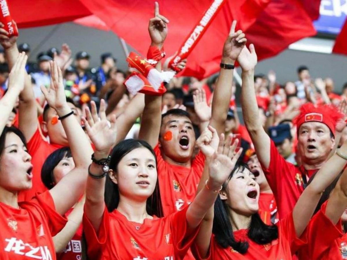 Chinese football fans Photo: Baidu