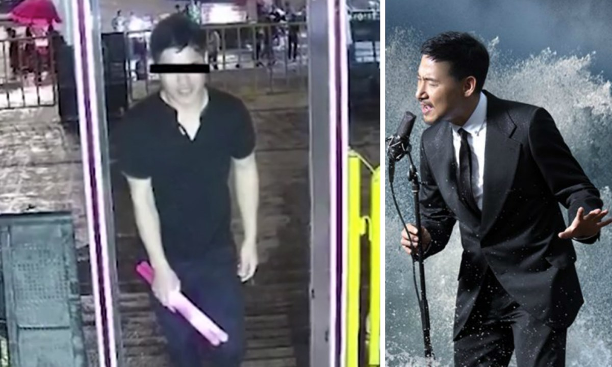 A wanted person (left) is identified by police as he went to Jacky Cheung's concert last month. Photo: Weibo, Facebook