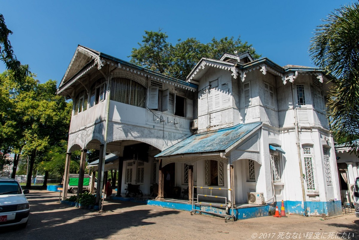 The colonial-era mayor's residence was demolished early this year, despite being protected under a heritage law. Photo: trtr-mitiru blogspot