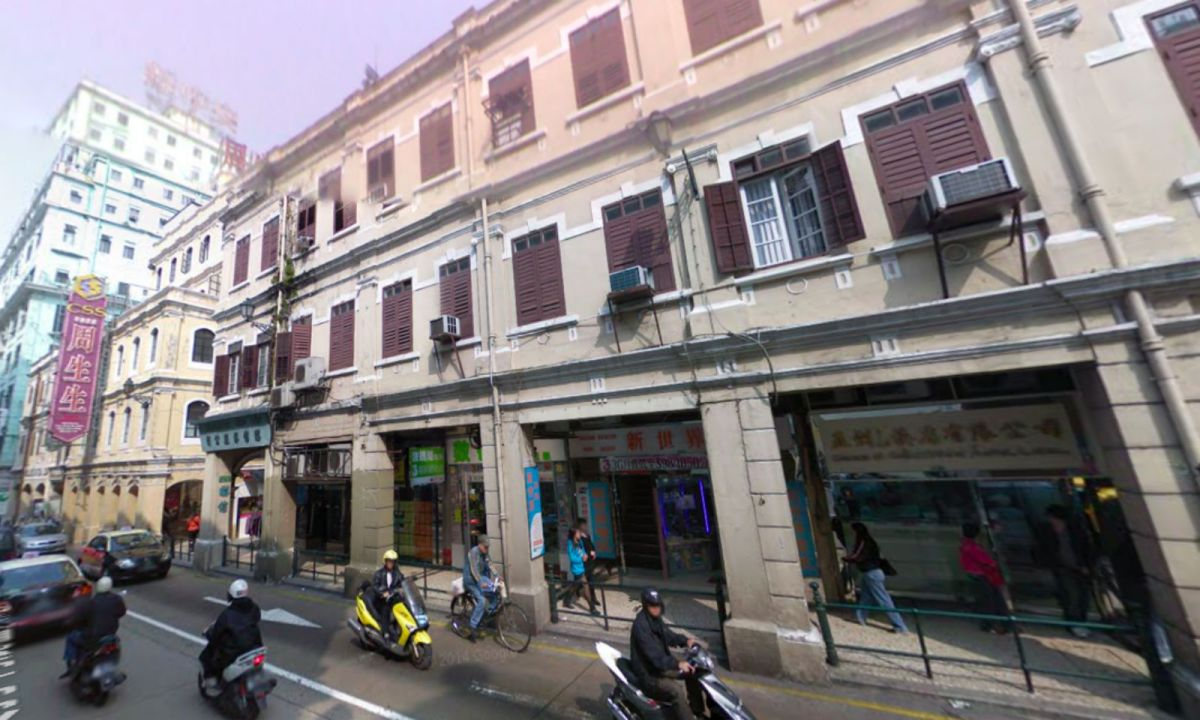 Central Area, Macau Photo: Google Maps