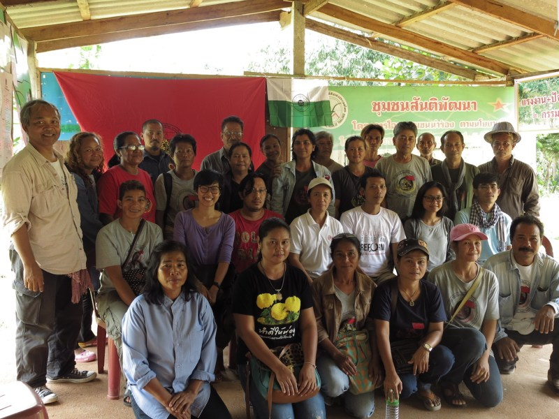 The Klong Sai Pattana community in Surat Thani, at a meeting in late 2017. Photo: Sutharee Wannasiri, Fortify Rights