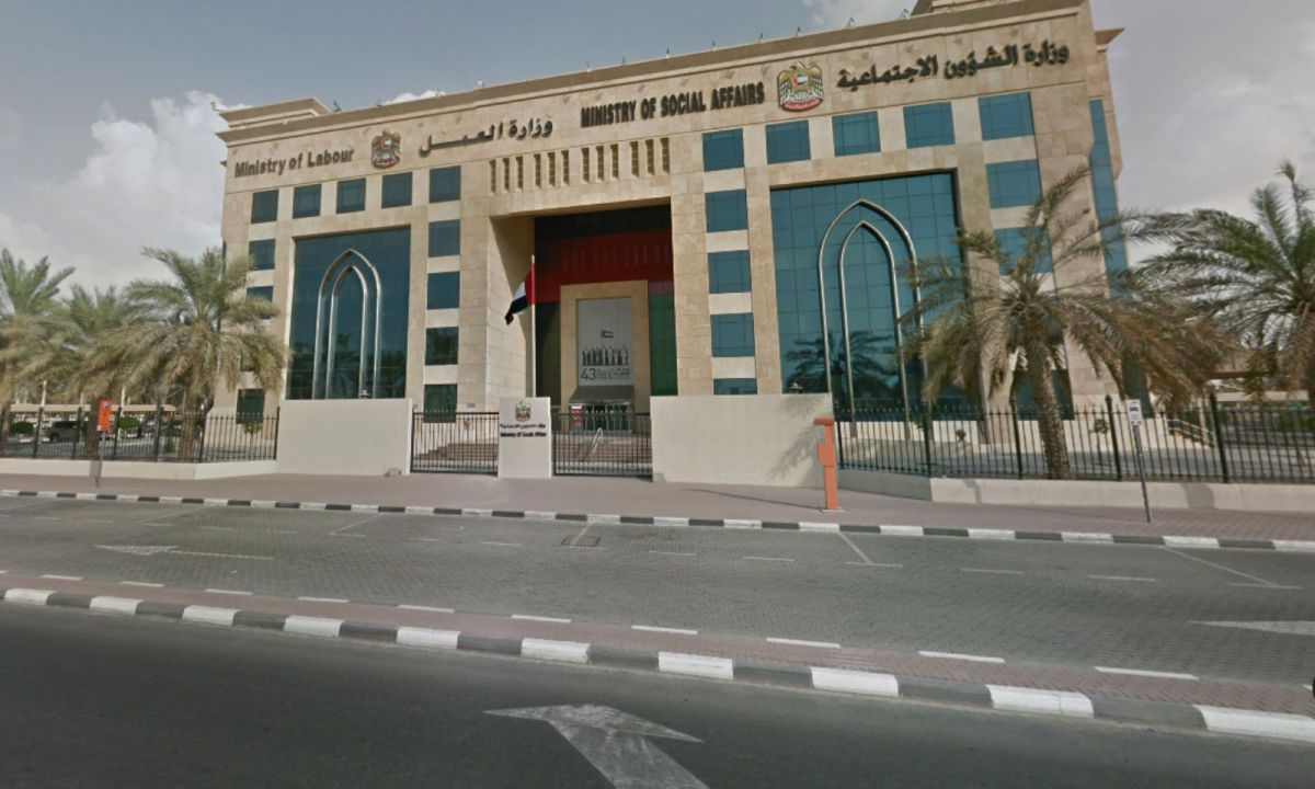 Ministry of Human Resources and Emiratisation at the Ministry of Labor in Dubai. Photo: Google Maps