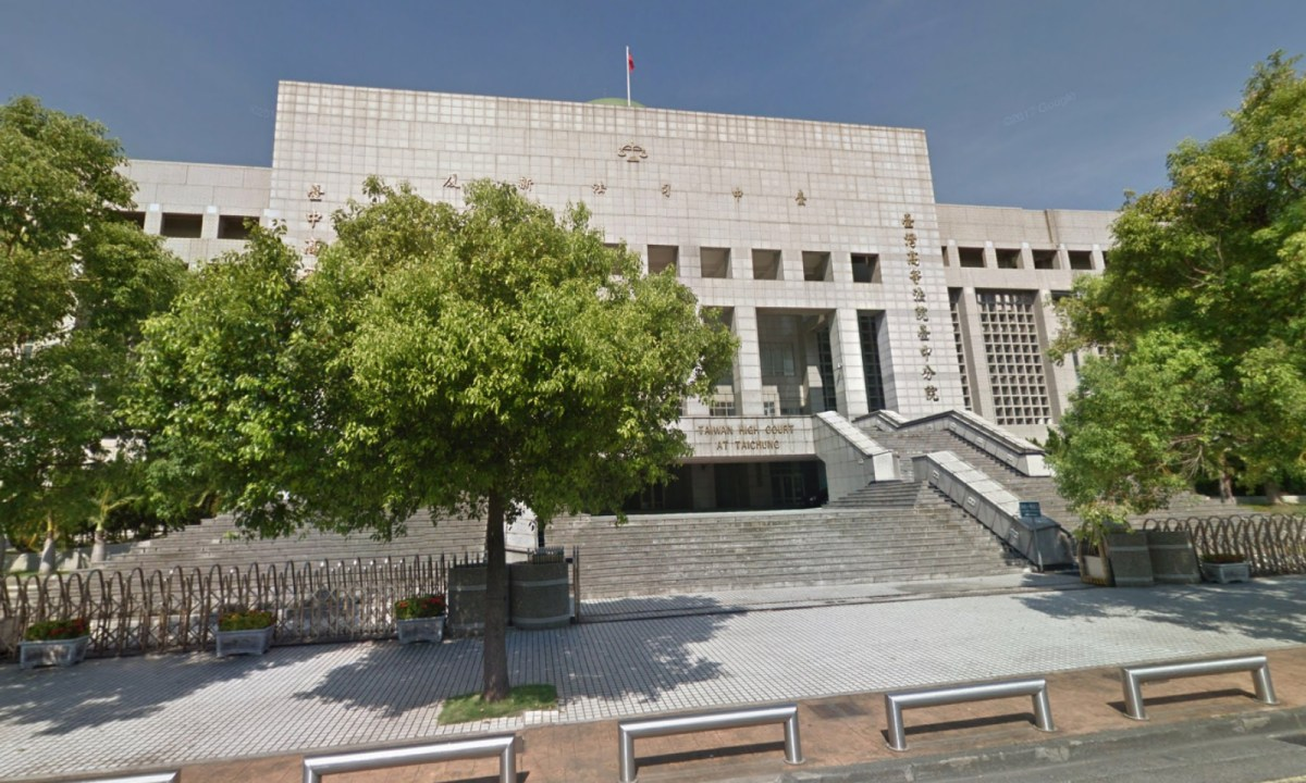 High Court at Taichung City, Taiwan. Photo: Google Maps