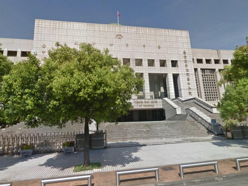 High Court at Taichung City, Taiwan. Photo: Google Maps