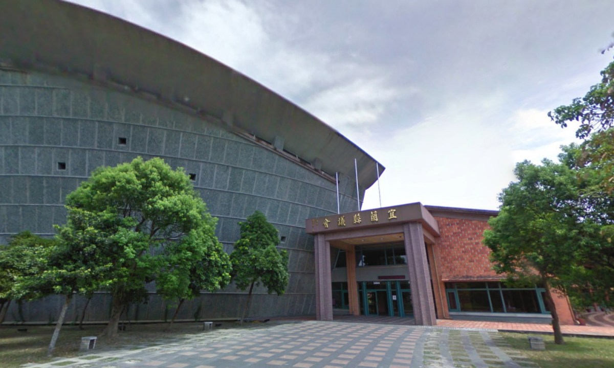 Yilan County government complex in Taiwan. Photo: Google Maps