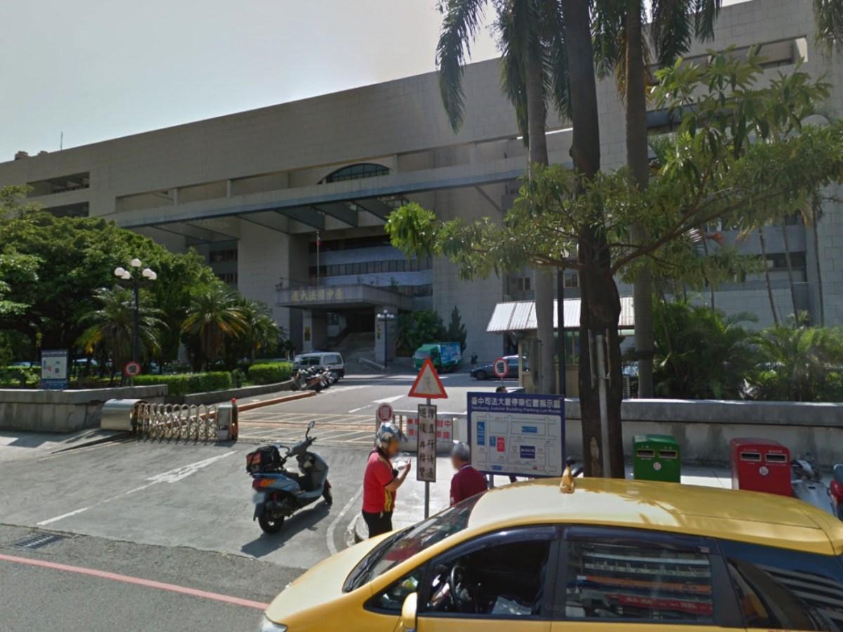 Taichung District Court, Taiwan. Photo: Google Maps