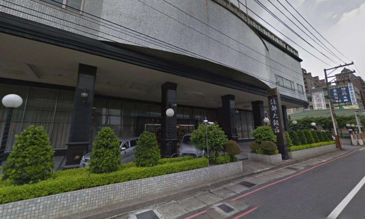 Chuto Plaza Hotel in Taoyuan, Taiwan. Photo: Google Maps