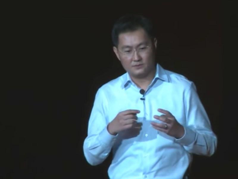 Tencent's Pony Ma Huateng giving a speech at the University of Hong Kong last year. Photo: YouTube