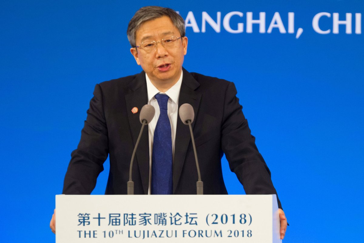 People's Bank of China Governor Yi Gang speaking at the Lujiazu forum in Shanghai. Photo: Reuters