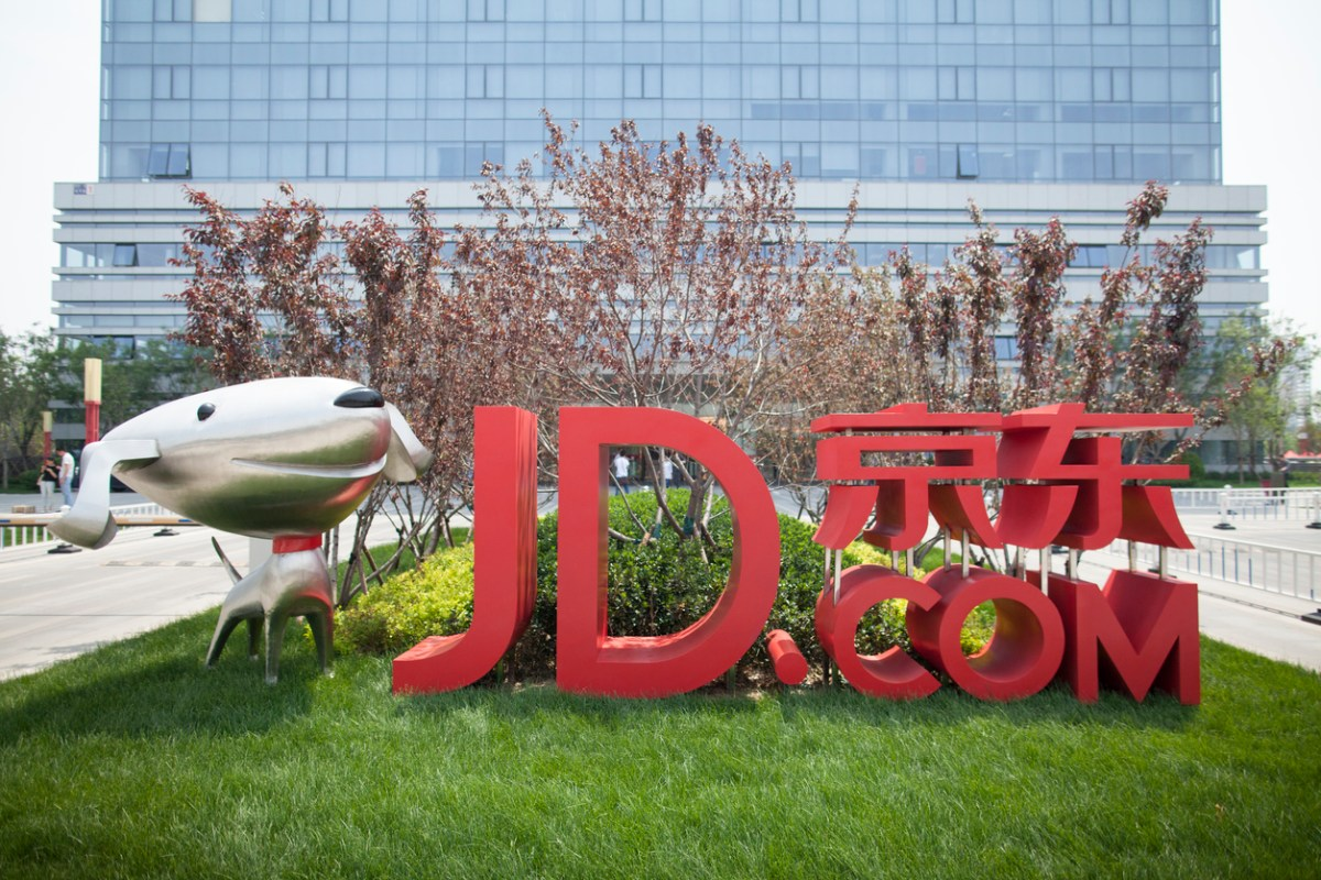 JD.com blockchain lab will be geared towards solving efficiency, stability, and scalability issues and will also research fundamental consensus protocols, privacy protection and security in decentralized applications. Photo: iStock