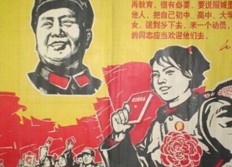 A propaganda poster touting Mao Zedong's edict that youngsters from cities must go to the countryside for re-education. Photo: Handout