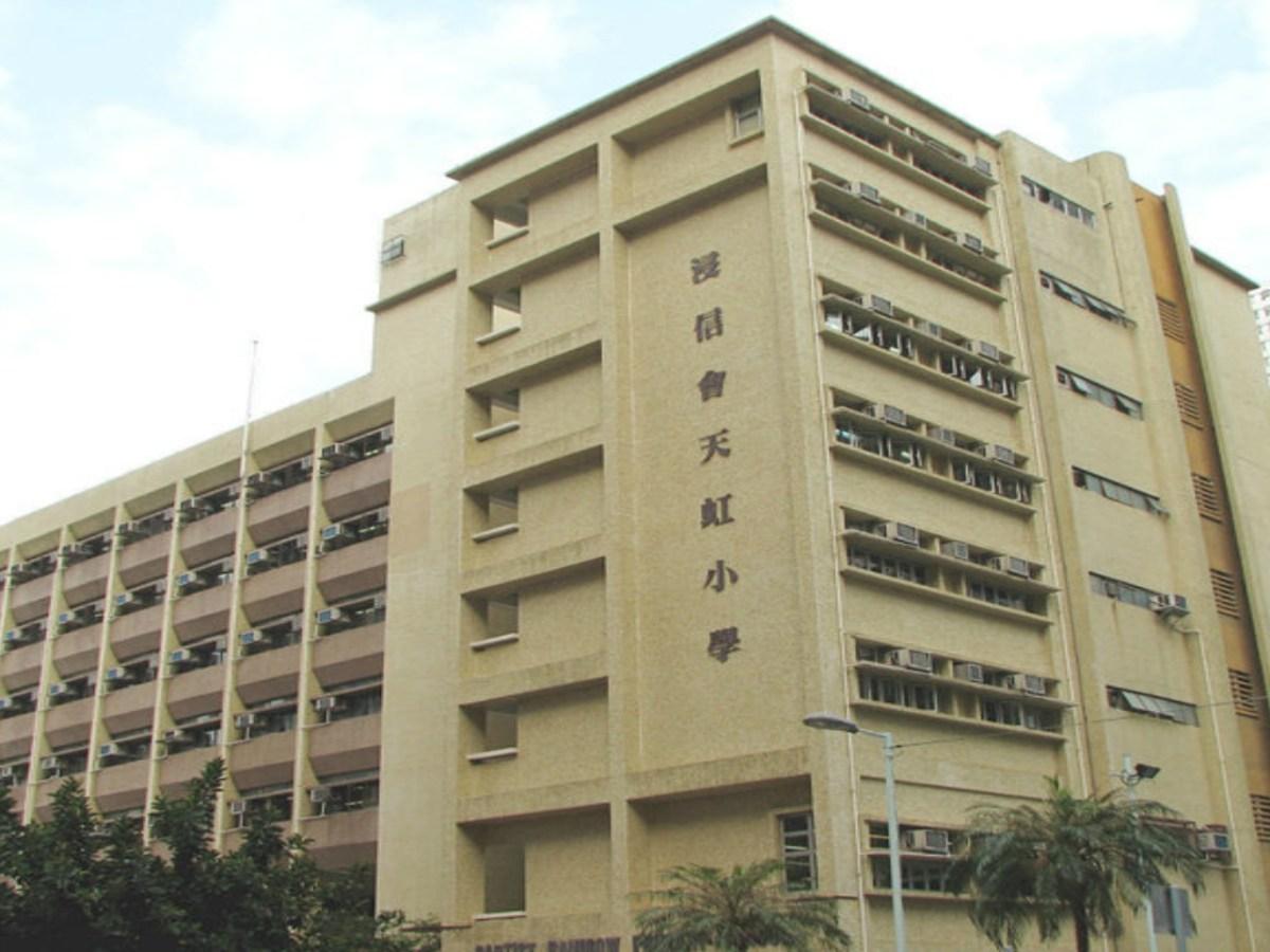 The Baptist Rainbow School in Wong Tai Sin. Photo: Facebook
