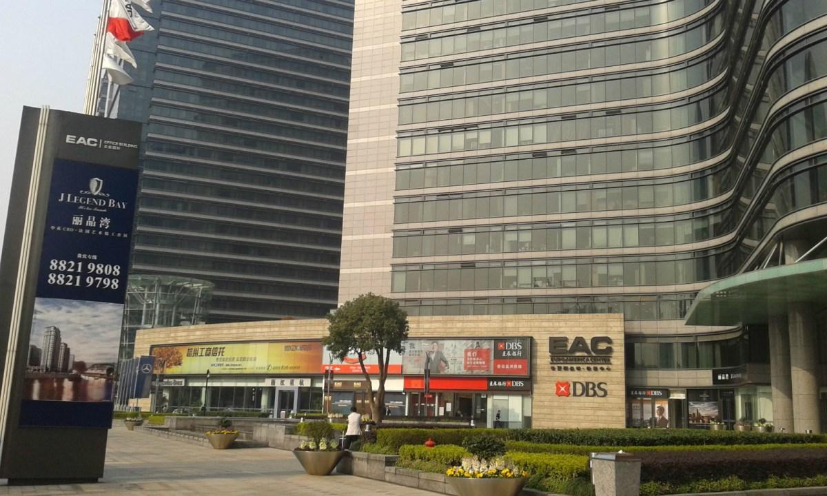 Euro America Centre(EAC) in Hangzhou Photo: Baidu