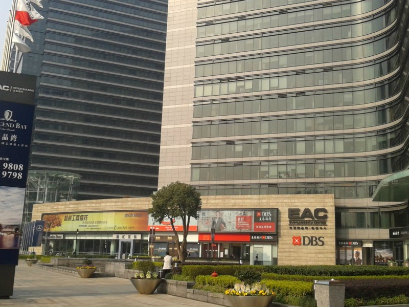 Euro America Centre (EAC) in Hangzhou Photo: Baidu