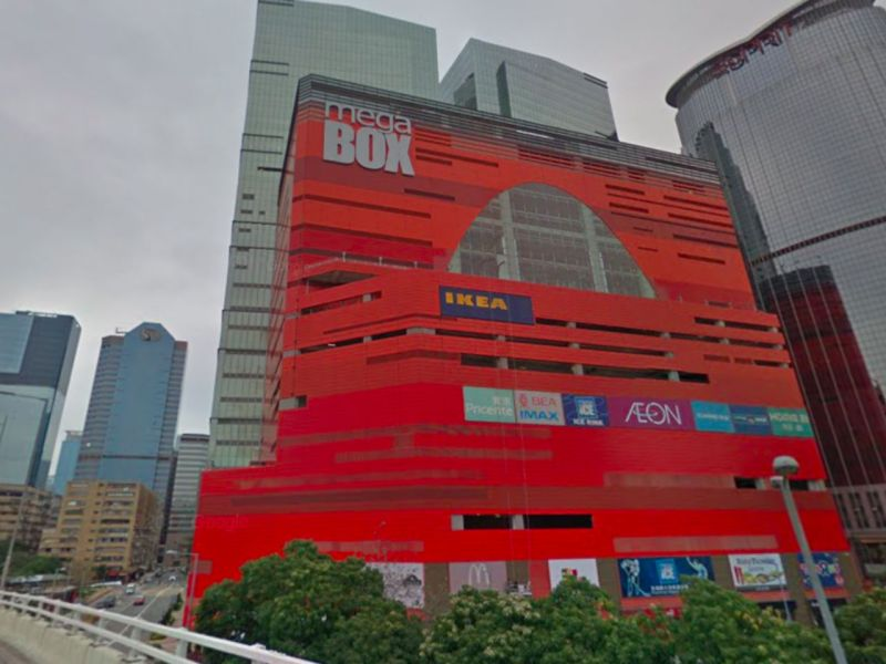 Megabox shopping mall in Kowloon Bay. Photo: Google Maps