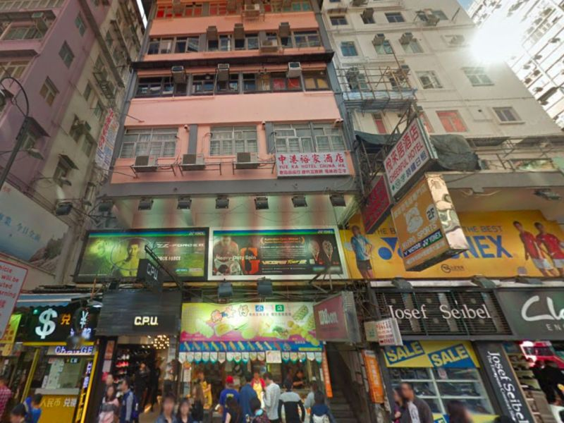 Mong Kok, Kowloon Photo: Google Maps