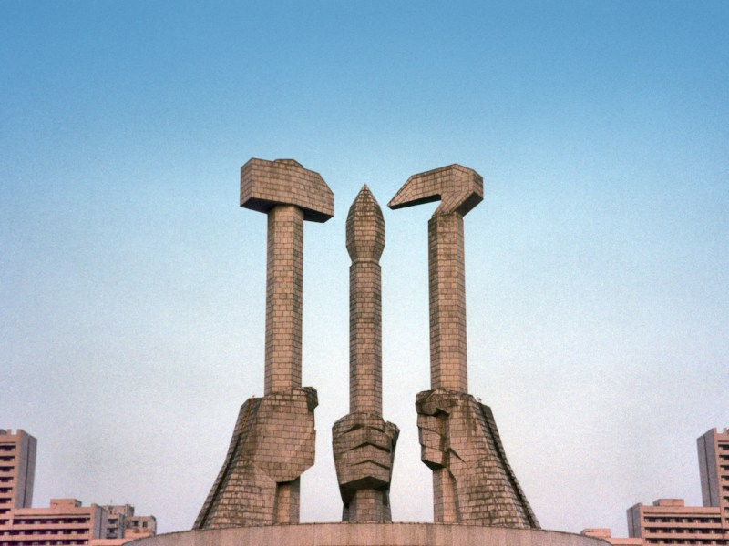 A monument to socialism in Pyongyang. Photo/iStock M Torres