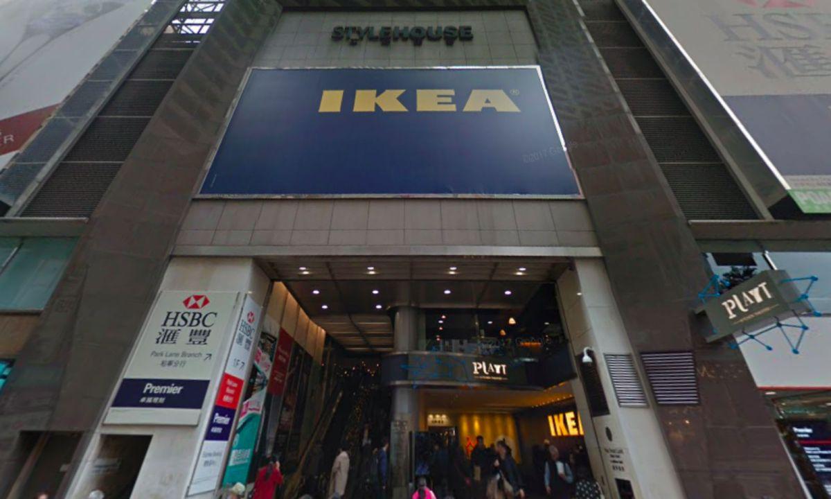 The Ikea store in Causeway Bay on Hong Kong Island. Photo: Google Maps