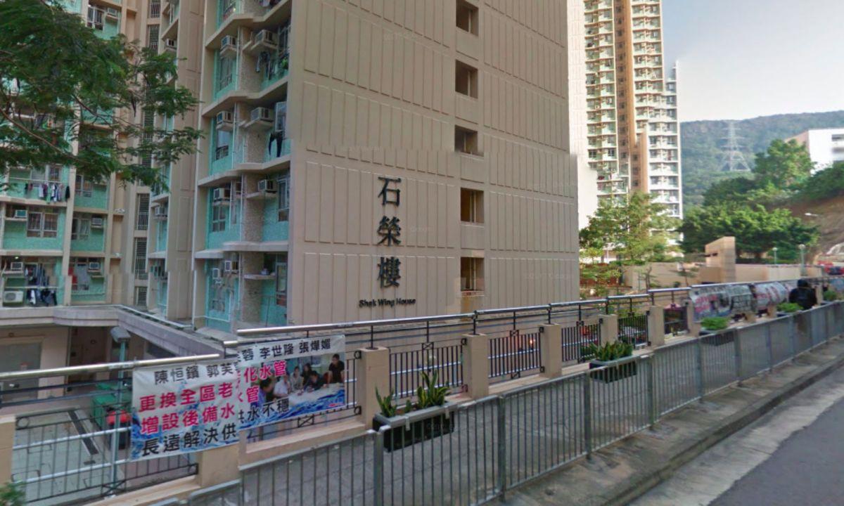 Shek Lei Estate in Kwai Tsing, the New Territories Photo: Google Maps