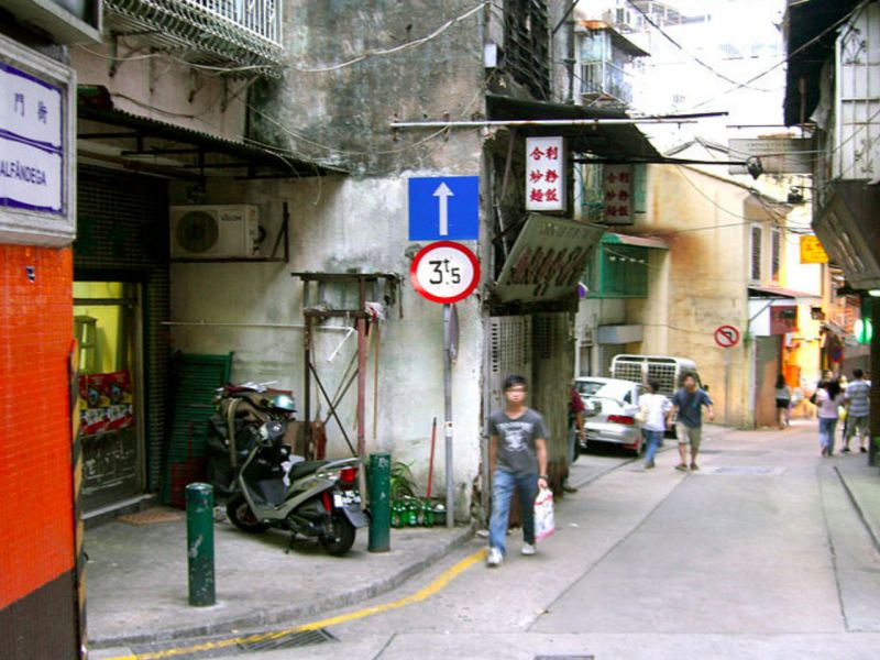 Rua da Alfândega in Macau. Photo: Wikimedia Commons